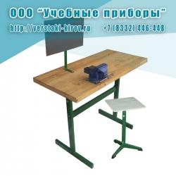 Верстак универсальный с регулируемой или нерегулируемой высотой столешницы