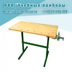 Верстак школьный столярный, слесарный или комбинорованный на сварном основании разборный. Столешница - фанера.