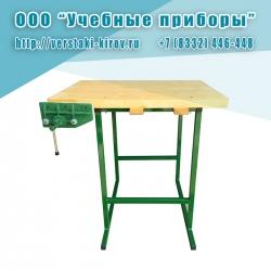Верстак школьный столярный (м.б. слесарный или комбинированный) на сварном основании не разборный. Столешница - фанера.